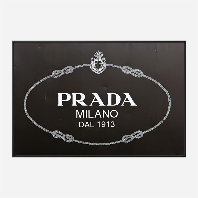 Prada Sign Wall Art